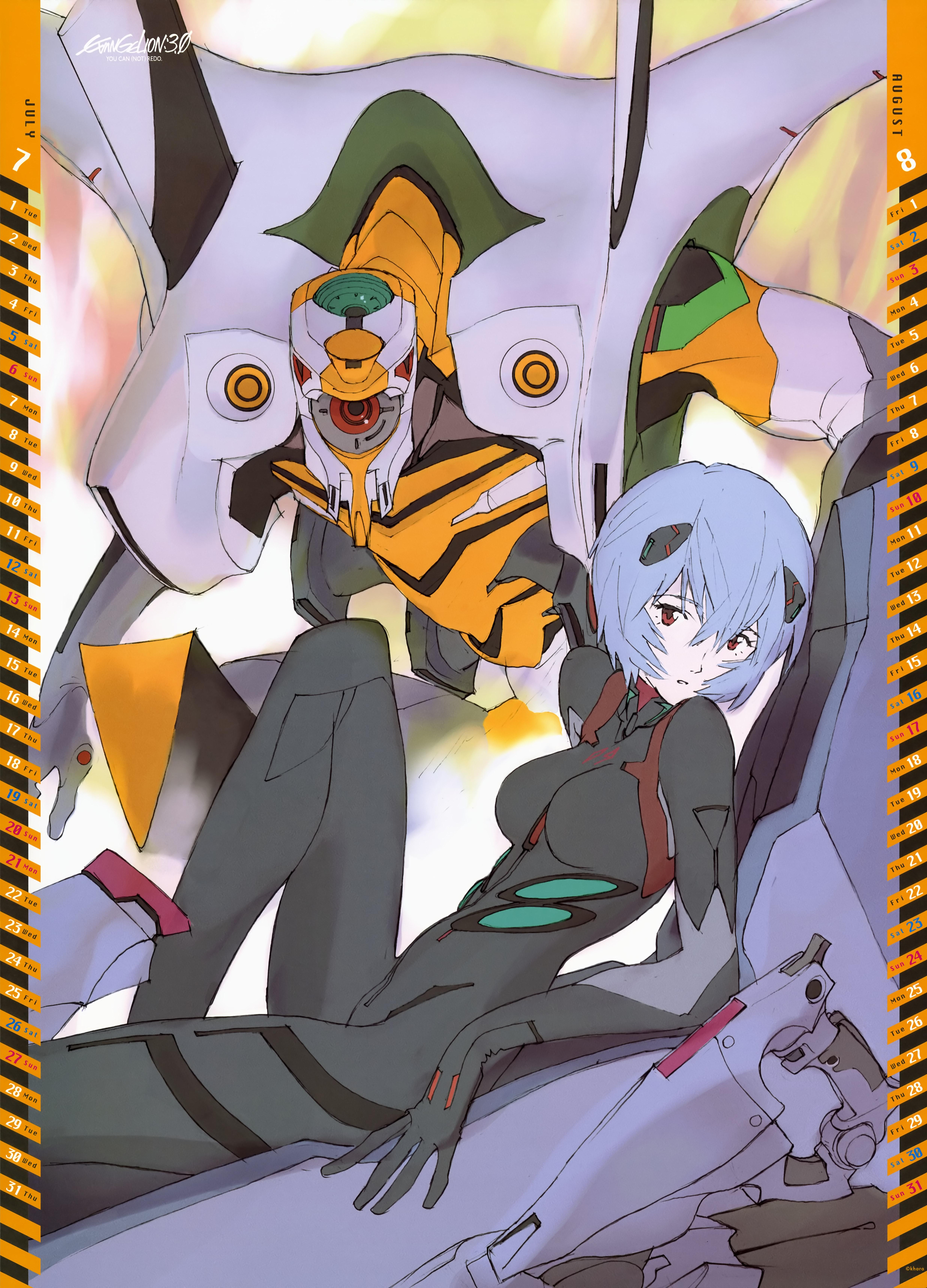 Neon Genesis Evangelion - Calendar: 2014 - Ik` Ilote 5